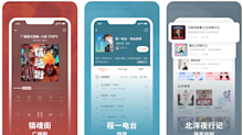 Tencent Music bets on China's crowded audio content space