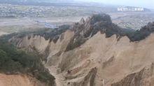直擊火炎山 一整團旅客懸崖邊移動