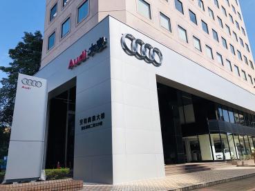 台灣奧迪拓展經銷通路佈局!首座Audi 都市概念展間 Audi 大安展示中心試營運
