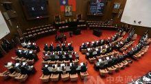 立法院召委選舉「搶地盤」 綠拿9席藍獲7席