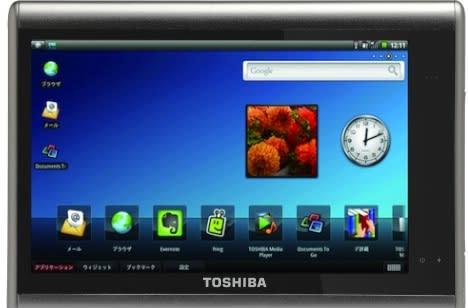 Toshiba's Android tablet said to be coming in September or October