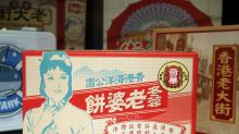 What are the Hong Kong brands hit by 'Made-in-China' relabelling under new US rules?
