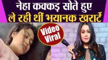 Neha Kakkar Snoring Video Goes Viral On Internet