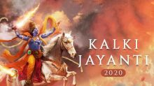Kalki Dwadashi 2020: Here's The Rituals And Significance Of This Festival