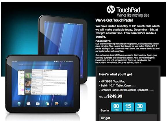 HP TouchPad returns in TigerDirect bundle, if only for a moment