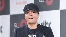 韓國YG娛樂公司被爆料籌集資金應對大股東撤資
