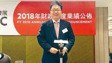 遠東發展投資亞太區 涉足博彩業