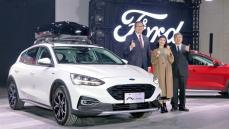 83.9萬起!強勢殺入跨界戰局!Ford Focus Active 上市發表會