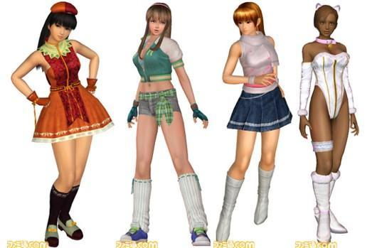 First SpotPass-distributed DOA Dimensions costumes revealed
