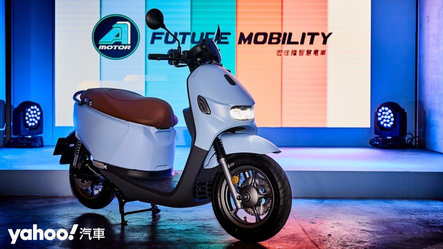 走出自我美型新風格!A-Motor宏佳騰智慧電車Ai-3 Comfort全新發表! - 1