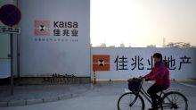 中國房地產企業蜂擁發行美元債券