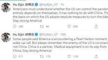 美防疫失敗咎責 中國官媒反擊:與中國無關