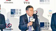 李寶安:電視不做OTT難成功