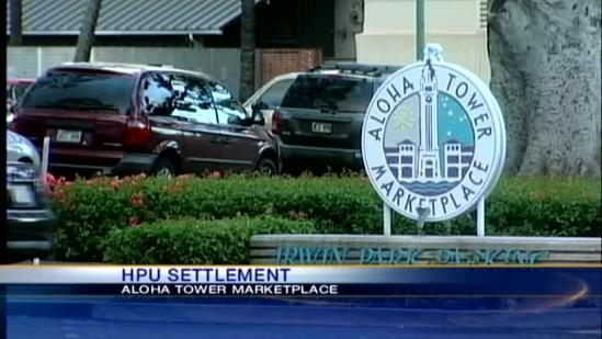 HPU reaches settlement with real estate developer