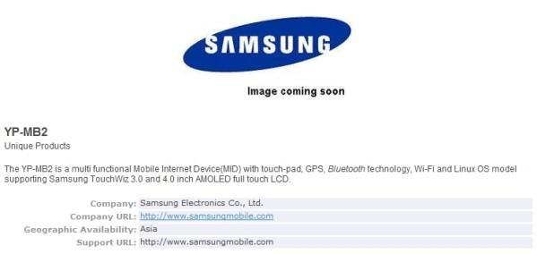 Yepp, Samsung's working on another PMP -- but this one's a four-inch Android with AMOLED