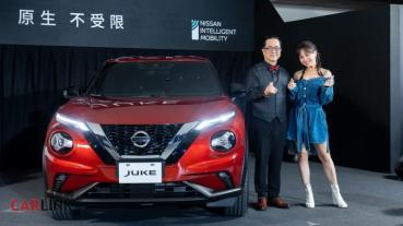 早鳥優惠延長!全新NISSAN Juke三車型86.9萬起上市
