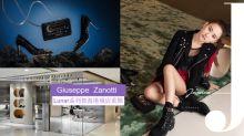 超蓮示範最新Lunar 系列 賀Giuseppe Zanotti 海港城店重開