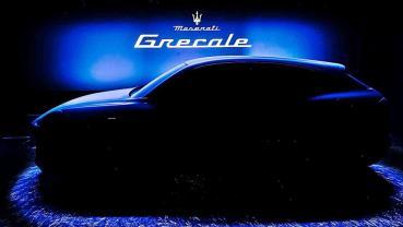 瑪莎拉蒂全新小型休旅Grecale官方預告圖釋出,預計明年春天全球首發