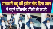 Hina Khan Wore Boyfriend Rocky Jaiswal Shirt