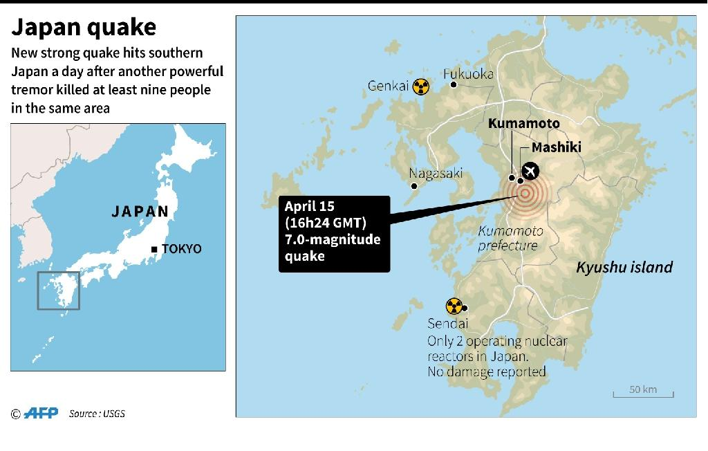 Map of Japan's southern Kyushu island, locating the 7.0-magnitude quake early on April 17, 2016 (AFP Photo/-, -)
