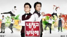 Chef and My Fridge: the South Korean cooking show that will get you to clean out your fridge