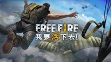 《Free Fire》幫Garena賺了300億,全球每天5000萬人在玩