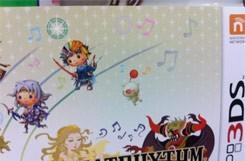 Theatrhythm Final Fantasy box points to first paid DLC for Nintendo 3DS