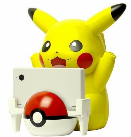 Pikachu is really, really excited to charge your Nintendo DSi