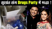 Sushant Singh Rajput Drug Party: Shraddha Kapoor also attend Drug Parties ?