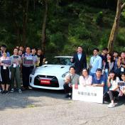 NISSAN LEAF for Change決選團隊參訪裕隆日產 專業試車跑道試乘東瀛戰神GT-R