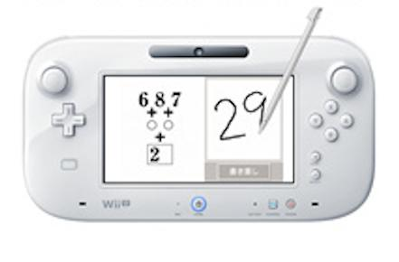 Nintendo bringing DS to Wii U Virtual Console