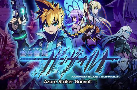 Read up on Azure Striker: Gunvolt at its new English website