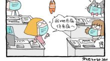 mandycat office:自保