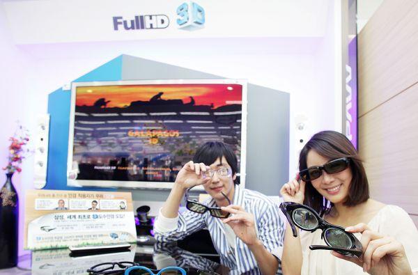 Samsung adds prescription lens option to its active shutter 3D glasses