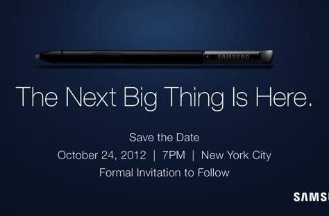 Samsung asks us to witness 'The Next Big Thing' at an October 24th event in New York City