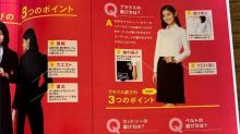 Shukatsu sexism: The Japanese jobseekers fighting discrimination