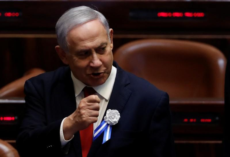 Netanyahu Returns Mandate to Form Government