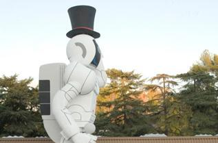 Caption Contest: 49-foot ASIMO makes trees, dancers look tiny