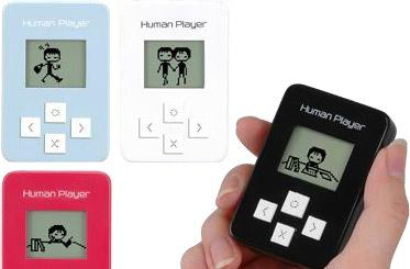 "Bandai's Human Player virtual ""pet"""