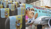 滿滿都是Duffy熊!中國東方航空「達菲‧聯萌號」幸福啟航