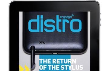 Engadget Distro Issue 11 is go! Download it now