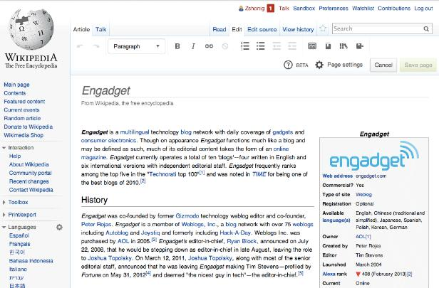 Wikipedia rolls out VisualEditor, lets you edit without the cumbersome markup