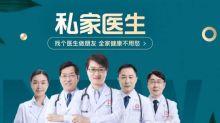 微醫來港上市會否威脅平安好醫生的地位不保?