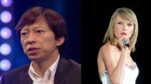 Sohu CEO unintentionally angers Taylor Swift's fans