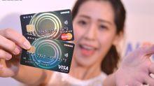 Q3刷卡加油優惠爆發 全國聯名卡最高降3元
