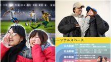 【閃光抗寒風】日本貼心「連體風褸」 根據「愛情黃金比例」設計?