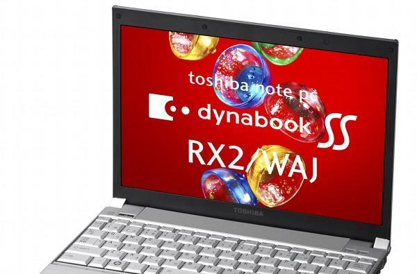 Toshiba's Dynabook SS RX2 with world's first 512GB SSD