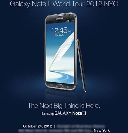 Samsung confirms October 24th event is for the US Galaxy Note II, removes what doubt was left