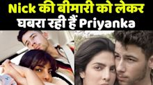 Priyanka and Nick both are suffering from this disease and taking care of each other