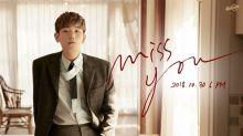 Eric Nam 30日發行新曲 最新預告照正式公開